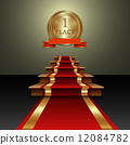 Vector abstract illustration of red carpet and first place gold medal 12084782