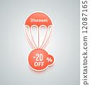 sale percent parachute 12087165
