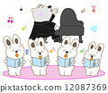 concert, music, chorus 12087369