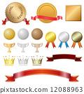 皇冠 勋章 徽章 12088963