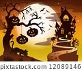 Spooky tree topic image 3 12089146