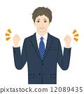 新員工求職膽量構成膽量 12089435