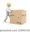 People unload cargo 12090156