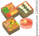 Oshikura饭盒 12094162