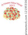 2015 นักษัตรและฟูจิ 12195556