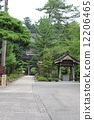 General Temple Ancestor 12206465