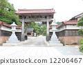 General Temple Ancestor 12206467