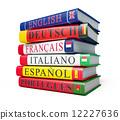 dictionary, vocabulary, books 12227636