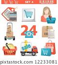紙板箱 購物 敗家 12233081
