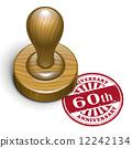 badge, advantage, anniversary 12242134