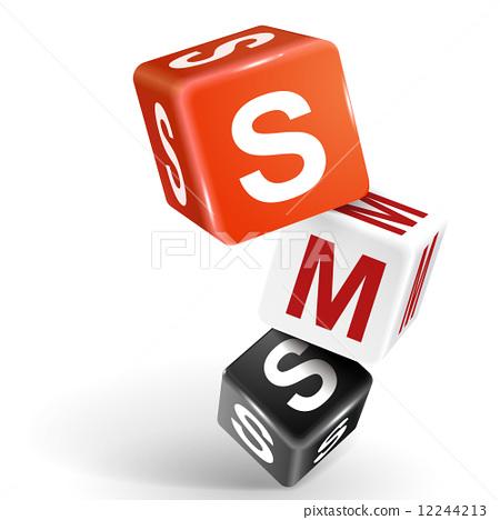문자 메세지, 문자 메시지, sms 12244213