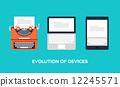 vector, design, icon 12245571