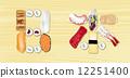寿司 12251400