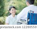 轮椅 看护人 护理员 12260550