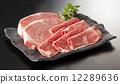 牛肉 盤子 什錦 12289636