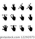 手指 箭頭 箭 12292073