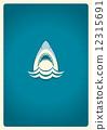 鯊魚 下巴 插圖 12315691