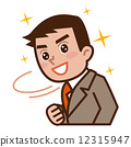 A businessman turning around with the best smile 12315947