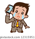 电话 矢量 公司职员 12315951