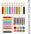 矢量 矢量图 铅笔 12340128