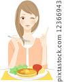 吃 飲食 減肥 12366943