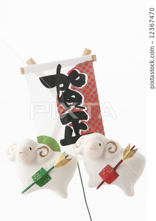 Sheep with arrows sheep lamination 12367470