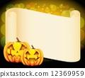 wish, scroll, pumpkin 12369959