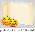 wish, scroll, pumpkin 12369960
