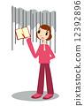 Woman living alone, textbook, notebook, study, school, teach 12392896