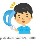 staff, greeting, vector 12407009