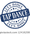 dance tap party 12416208