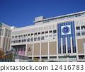 Sapporo Station 12416783