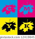 cmyk, yellow, logo 12419645