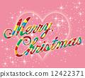 插圖 插畫 聖誕快樂 12422371