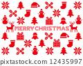 北歐模式聖誕賀卡明信片大小 12435997