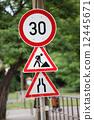 sign, road, street 12445671