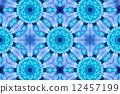 소재 Materials 12457199