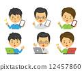 smart phone mobile 12457860