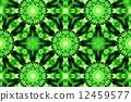소재 Materials 12459577