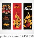 set, music, banner 12459859