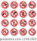 禁止 ICON 圖示 12461963