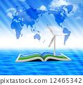 book, books, world 12465342