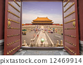 China Beijing Forbidden City, the Palace Museum, Chinese symbol. 12469914