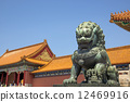 China Beijing Forbidden City, the Palace Museum, the ancient Chinese dynasty. 12469916