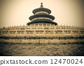 Temple of Heaven in Beijing, China, Qiniandian, Chinese symbol. 12470024