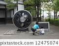 梅花小巷蒸汽機車大廈 12475074
