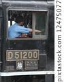 梅花小巷蒸汽機車大廈 12475077