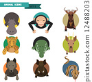 Animal avatars. Vector Illustration 12488203