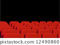 theatre, stage, curtain 12490860