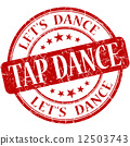 dance tap party 12503743